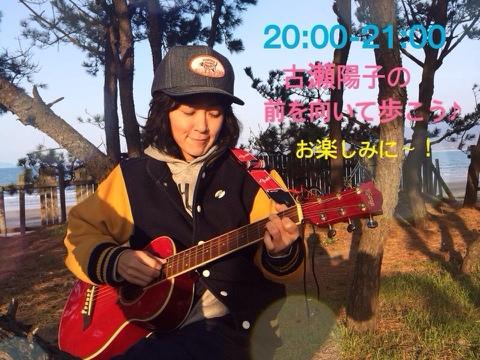20140224-155503.jpg
